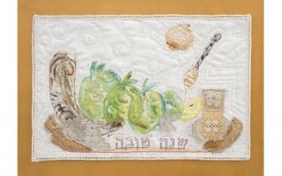 Rosh Hashana – Joods nieuwjaar